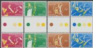 SG 859-62 Commonwealth Games, Brisbane set of 4 colour control circle gutter pairs (AF1/211)